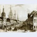 View of moskvoretskaya street zaryadye moscow