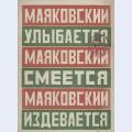 Mayakovsky smiles laughs mocks