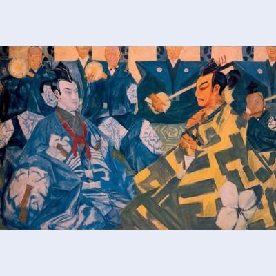 Japanese theatre kabuki