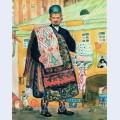 Carpet seller tatar