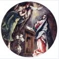 Annunciation 4