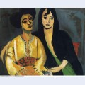 Aicha and laurette 1917