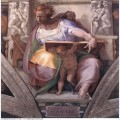 The prophet daniel 1511