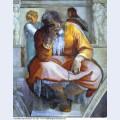 The prophet jeremiah 1512