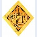 An emblem