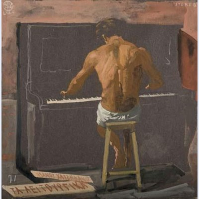 Hlaf naked pianist